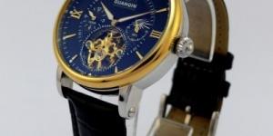 Guanqin Watch Co. Toubillon falso